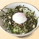 温玉丼(ミニサイズ)